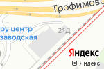 Схема проезда до компании EvakuatorСity в Москве
