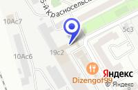Схема проезда до компании ТРАНСПОРТНАЯ КОМПАНИЯ ТРАНСКАРГО И КО в Москве