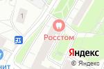 Схема проезда до компании Фрэш в Москве