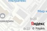Схема проезда до компании Идеал в Москве