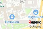 Схема проезда до компании МОСДЕНТАКЛИНИК в Москве