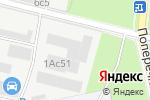 Схема проезда до компании ЛогосДизайн в Москве