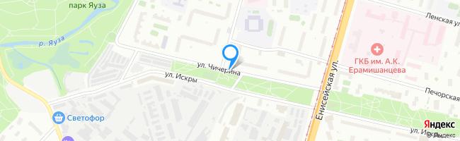 улица Чичерина