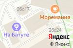 Схема проезда до компании Школа танцевальной лезгинки в Москве