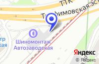 Схема проезда до компании ЖЕЛЕЗНОДОРОЖНАЯ СТАНЦИЯ КОЖУХОВО в Москве