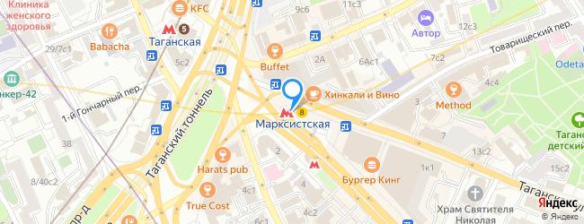 метро Марксистская