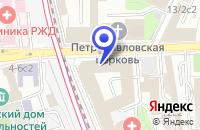 Схема проезда до компании АПТЕКА НА НОВОБАСМАННОЙ в Москве