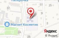 Схема проезда до компании Детский сад №4 в Новороссийске