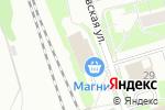 Схема проезда до компании Альянс трейд в Москве