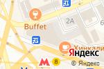 Схема проезда до компании O`stin в Москве