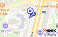 Схема проезда до компании УЧЕБНЫЙ ЦЕНТР ЕВРОПА в Москве