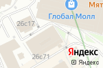 Схема проезда до компании CARDIGAN в Москве