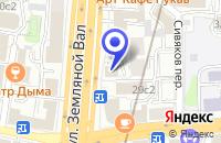 Схема проезда до компании ТФ НАВИГАТОР-ХОЛЛАНД в Москве