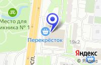 Схема проезда до компании МЕБЕЛЬНЫЙ МАГАЗИН САНАИ в Москве