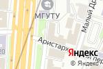 Схема проезда до компании Логексим в Москве