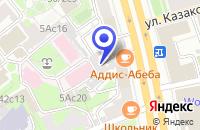 Схема проезда до компании АКБ ЭЛЬБИН-БАНК в Москве
