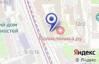 Схема проезда до компании КОНСАЛТИНГОВАЯ КОМПАНИЯ ИСТ САЙД КОНСАЛТИНГ ГМБХ в Москве