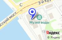 Схема проезда до компании МУЗЕЙ ВОДЫ ВОДОПРОВОДНО-КАНАЛИЗАЦИОННОЕ ПРЕДПРИЯТИЕ МОСВОДОКАНАЛ в Москве