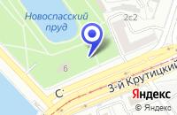 Схема проезда до компании СТО ЭКСПРЕСС в Москве