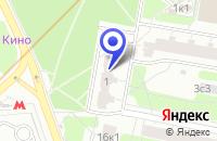 Схема проезда до компании НОТАРИУС ЮДАЕВА И.Г. в Москве
