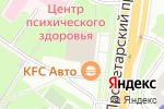 Схема проезда до компании Все для дома и ремонта в Москве