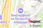 Схема проезда до компании ФилосоФ в Москве
