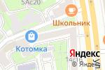 Схема проезда до компании MosVisa в Москве