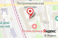 Схема проезда до компании Дженерал Инвестмент Групп в Москве