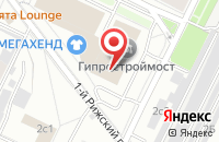 Схема проезда до компании День Серебра в Москве