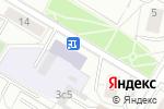 Схема проезда до компании Московский педагогический государственный университет в Москве