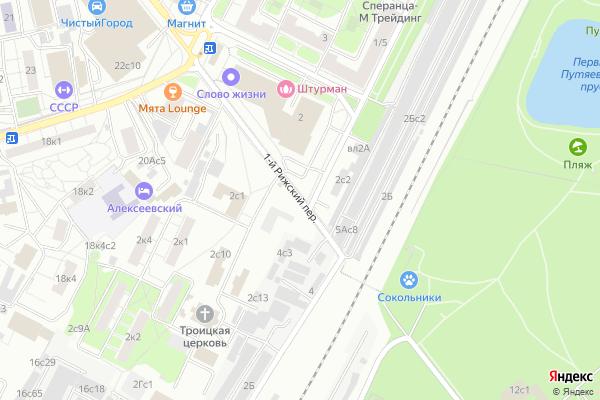 Ремонт телевизоров 1 й Рижский переулок на яндекс карте