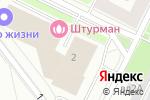 Схема проезда до компании Зюр Арматурен в Москве