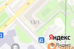 Схема проезда до компании Макси сервис в Москве