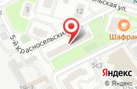 Схема проезда до компании КосмоСтар в Москве
