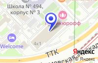 Схема проезда до компании УЧЕБНО-ИНФОРМАЦИОННЫЙ ЦЕНТР ПОИСК в Москве