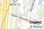 Схема проезда до компании Kickidler в Москве