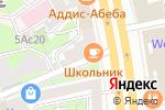 Схема проезда до компании TOPGUN в Москве