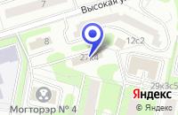 Схема проезда до компании ТРАНСПОРТНАЯ КОМПАНИЯ ПЕТРОЛСИБ в Москве