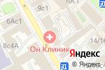 Схема проезда до компании Национальный Антикоррупционный Совет РФ в Москве