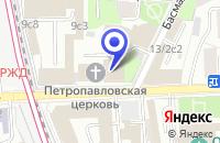Схема проезда до компании ГРОТРАНСТЭИ в Москве