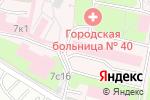 Схема проезда до компании Городская клиническая больница №40 в Москве