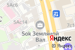 Схема проезда до компании Ингеоком косметикс в Москве