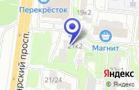 Схема проезда до компании НОТАРИУС АНДРЕЕВА Л.М. в Москве