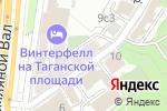 Схема проезда до компании НатилиРус в Москве