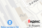 Схема проезда до компании Powerbank.ru в Москве