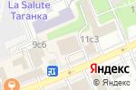 Схема проезда до компании Усадьба Зубовых в Москве
