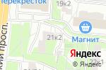 Схема проезда до компании Нотариус Цымбаренко А.Г. в Москве
