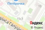 Схема проезда до компании Шиномонтажная мастерская на ул. Бориса Галушкина в Москве
