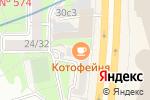 Схема проезда до компании RAM`s Lounge в Москве