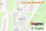 Схема проезда до компании Спецэнергоремонт в Москве